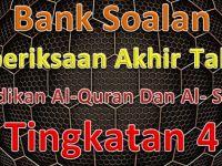 Rpt Pendidikan Al Quran Dan as Sunnah Tingkatan 5 Hebat Bank soalan Peperiksaan Akhir Tahun Pendidikan Al Quran Dan Al