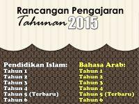 Rpt Pendidikan islam Tahun 3 Menarik J Qaf Sk Sulaiman Rpt Pendidikan islam Bahasa Arab 2015