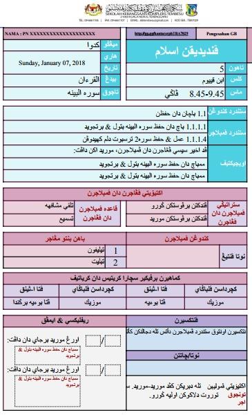 Rpt Pendidikan islam Tahun 3 Menarik Mohamad Syahmi Bin Harun E Rph Pendidikan islam Tahun 1 6 2018 Of Muat Turun Rpt Pendidikan islam Tahun 3 Yang Penting Khas Untuk Guru-guru Lihat!