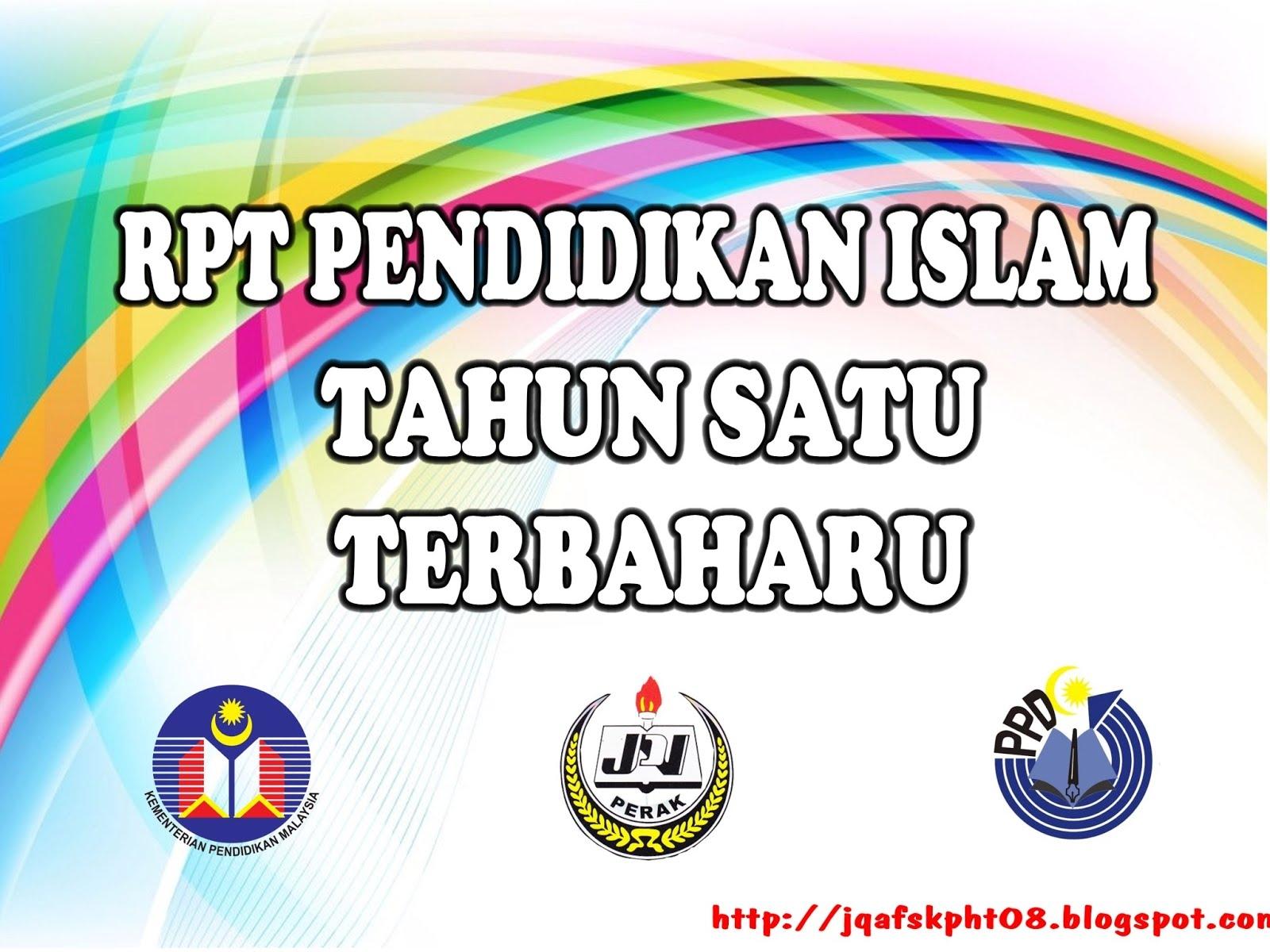 Rpt Pendidikan islam Tahun 3 Terbaik Blog J Qaf Sk Parit Haji Taib Rpt Pendidikan islam Tahun 1 Dengan Of Muat Turun Rpt Pendidikan islam Tahun 3 Yang Penting Khas Untuk Guru-guru Lihat!