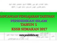 Rpt Pendidikan islam Tahun 4 Berguna Rpt Pendidikan islam Tahun 1 Kssr Semakan 2017 Pendidik2u
