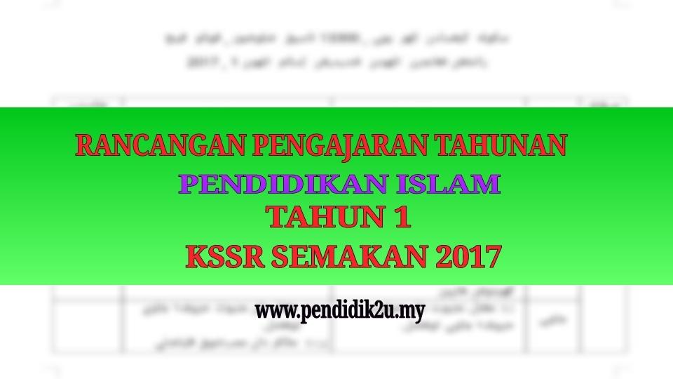 Rpt Pendidikan islam Tahun 4 Berguna Rpt Pendidikan islam Tahun 1 Kssr Semakan 2017 Pendidik2u Of Jom Dapatkan Rpt Pendidikan islam Tahun 4 Yang Bernilai Khas Untuk Ibubapa Muat Turun!