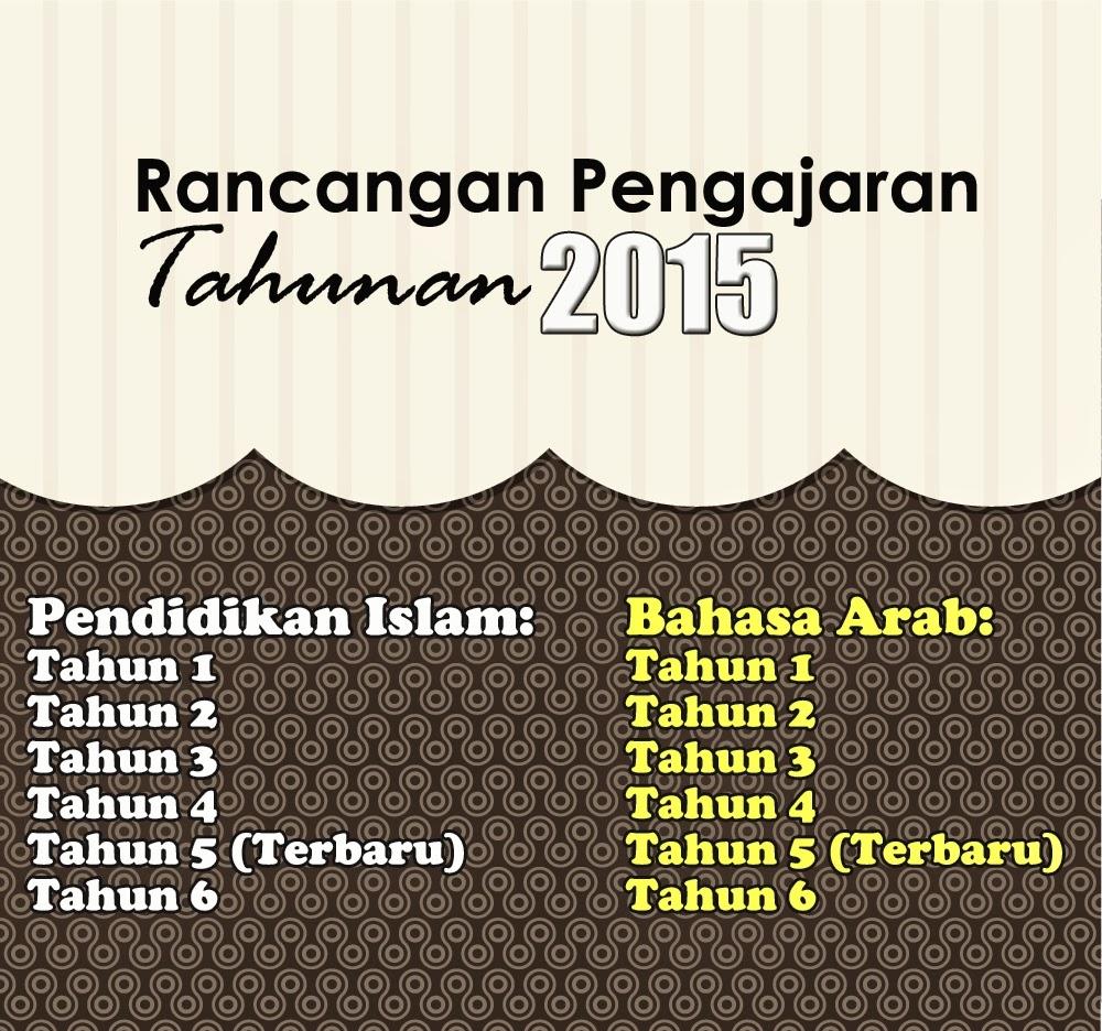 Rpt Pendidikan islam Tahun 5 Power J Qaf Sk Sulaiman Rpt Pendidikan islam Bahasa Arab 2015 Of Dapatkan Rpt Pendidikan islam Tahun 5 Yang Berguna Khas Untuk Para Guru Dapatkan!