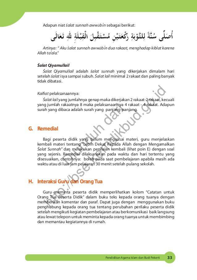 Teka Silang Kata Agama islam Sekolah Rendah Berguna Pendidikan Agama islam Dan Budi Pekerti Buku Guru Kls 8