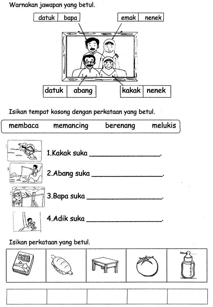 latihan bahasa malaysia untuk kanak kanak umur 5 children pinterest preschool activities preschool and learning activities