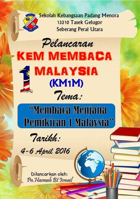 Teka Silang Kata Kem Membaca Bernilai Kem Membaca 1 Malaysia Km1m Selamat Datang