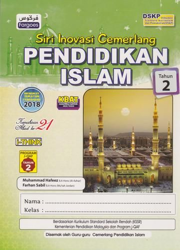 fargoes siri inovasi cemerlang pendidikan islam tahun 2 9789674596590 bukudbp com