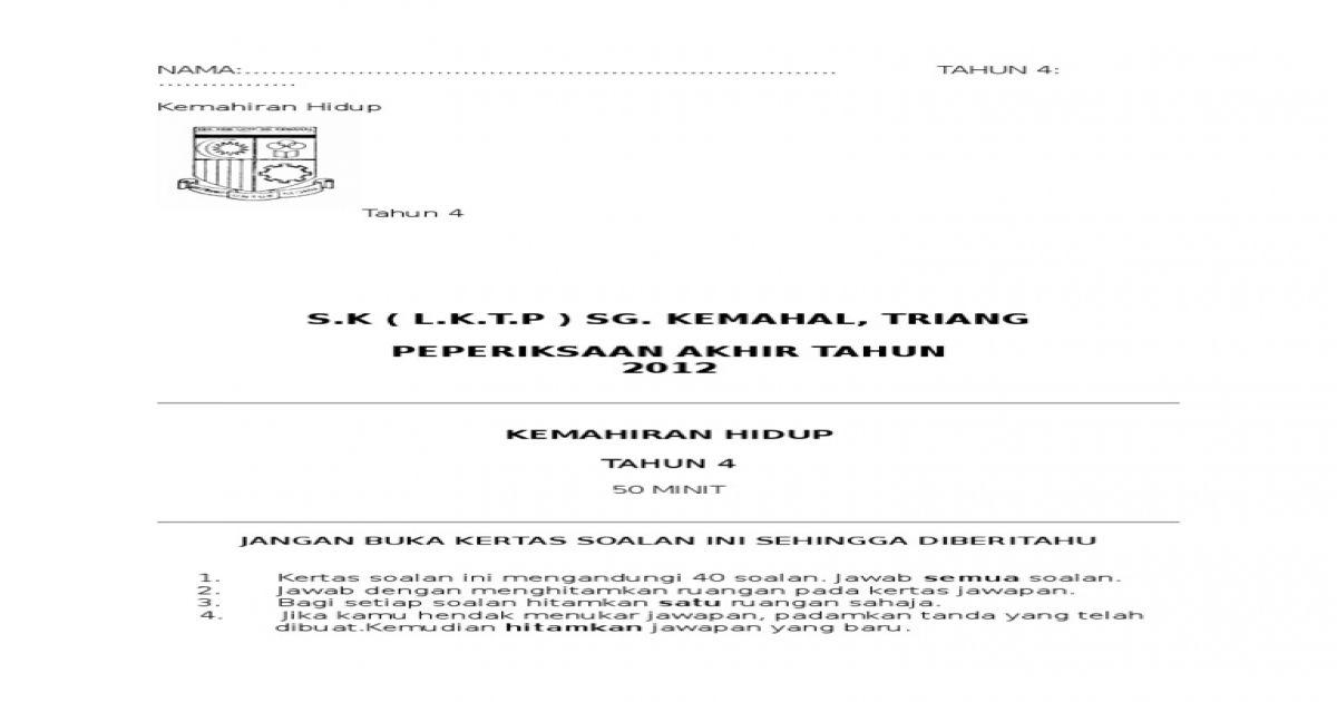 peperiksaan pertengahan tahun bahasa arab tahun 5 bernilai kh thn 4 pdf document of jom download