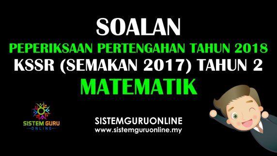 Download Dskp Bahasa Arab Tahun 2 Baik soalan Peperiksaan Pertengahan Tahun 2018 Kssr Semakan 2017 Tahun