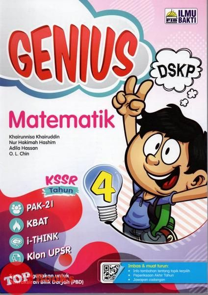 product image genius dskp matematik kssr tahun 4