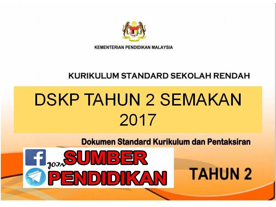 Download Dskp Bahasa Inggeris Tahun 1 Baik Dskp Bahasa Melayu Tahun 2 Sk Kssr Semakan 2017 Sumber Pendidikan