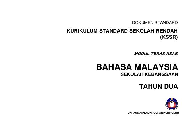 Download Dskp Bahasa Inggeris Tahun 2 Terbaik Dskp Bahasa Melayu Tahun 2