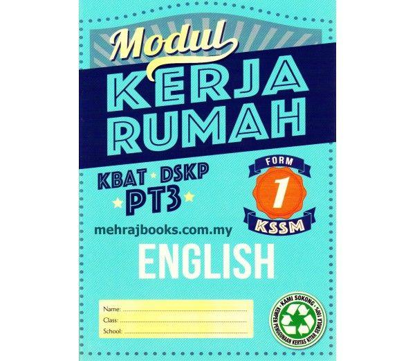 Download Dskp Bahasa Inggeris Tingkatan 1 Penting Modul Kerja Rumah English form 1