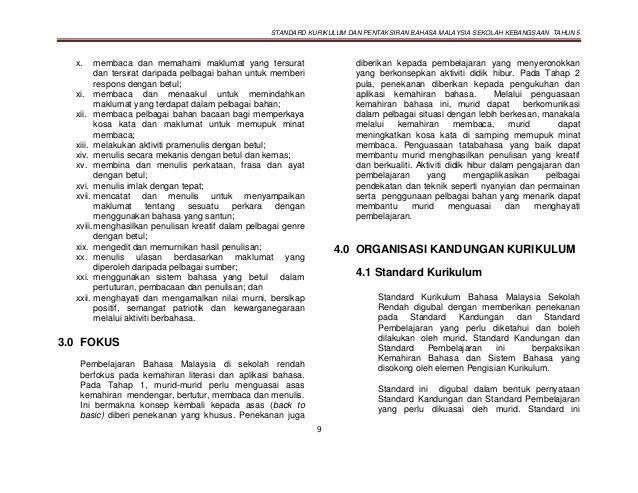 Download Dskp Bahasa Melayu Tahun 3 Power Senarai Rpt Bahasa Melayu Tahun 5 Yang Dapat Di Muat Turun Dengan