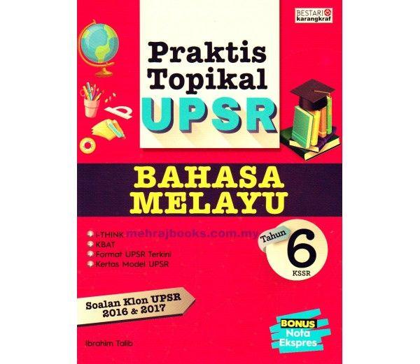 Download Dskp Bahasa Melayu Tahun 6 Bernilai Buku Teks Bahasa Malaysia Tahun 6