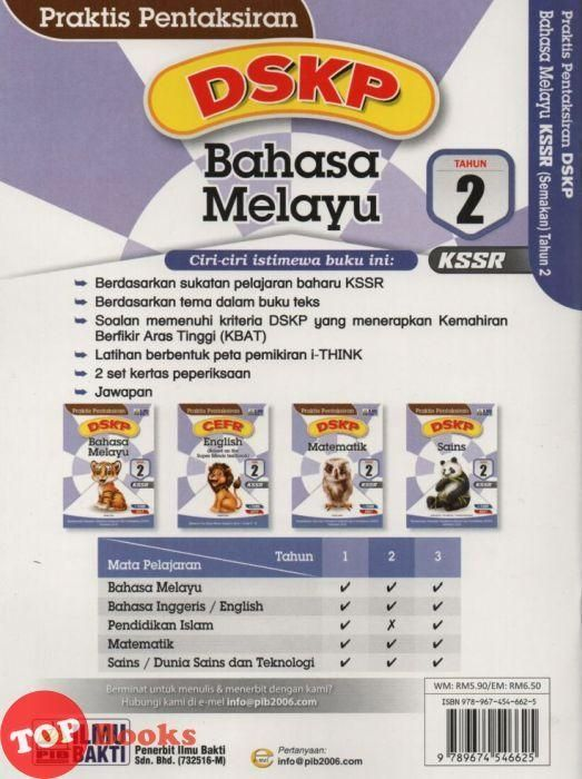 Download Dskp Bahasa Melayu Tahun 6 Bernilai Dapatkan Dskp Pendidikan Moral Tahun 2 Yang Dapat Di Muat Turun