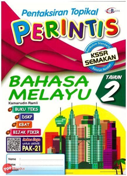 Download Dskp Kimia Biologi Tingkatan 4 Terhebat Cemerlang18 Pentaksiran topikal Perintis Kssr Semakan Bahasa Melayu