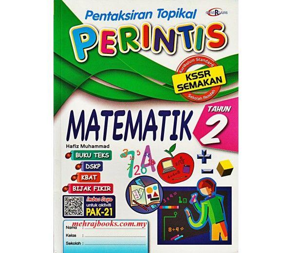 Download Dskp Matematik Tahun 5 Hebat Pentaksiran topikal Perintis Kssr Matematik Tahun 2