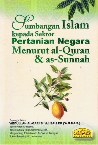 Download Dskp Pendidikan Al Quran Dan as Sunnah Tingkatan 5 Bernilai Semua Buku Page 74 Bukudbp Com
