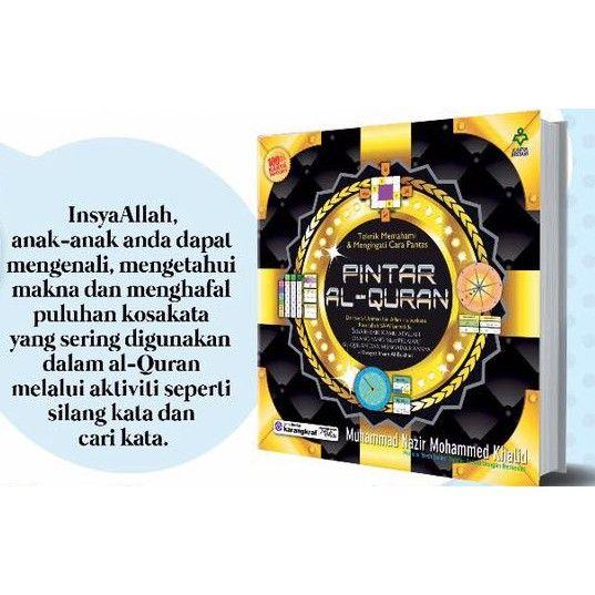 Download Dskp Pendidikan Al Quran Dan as Sunnah Tingkatan 5 Terhebat Al Adab Al Mufrad Jilid 1 Shopee Malaysia