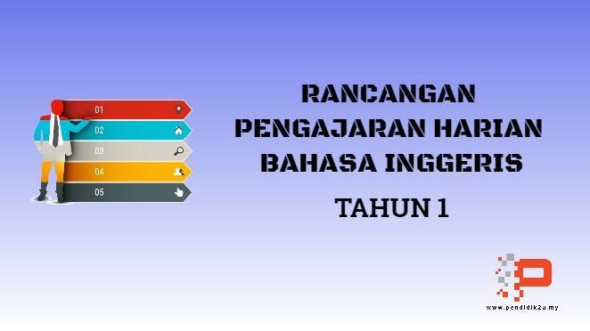 Download Dskp Pendidikan islam Tahun 1 Terhebat Pendidik2u Page 3 Of 215 Informasi Terkini Dunia Pendidikan Dan