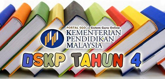 Download Dskp Pendidikan islam Tahun 4 Penting Dskp Tahun 4 Pendidikan islam Kssr