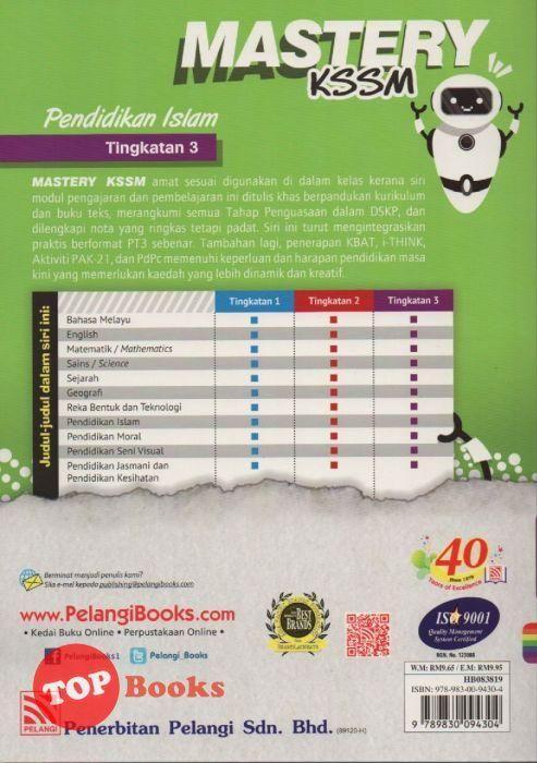 Download Dskp Pendidikan islam Tingkatan 3 Baik Pelangi 19 Mastery Kssm 2019 Pendidikan islam Tingkatan 3 topbooks Plt