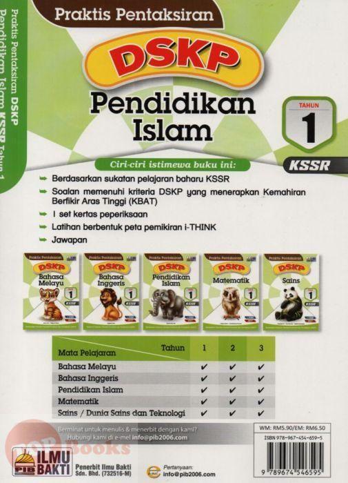 praktis pentaksiran dskp pendidikan islam tahun 1