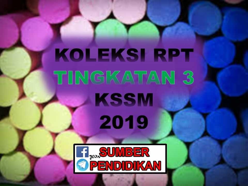 Download Dskp Pendidikan islam Tingkatan 3 Menarik Koleksi Rancangan Pengajaran Tahunan Rpt 2019 Tingkatan 3 Kssm