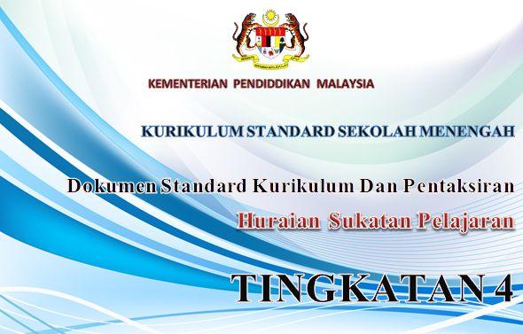Download Dskp Pendidikan islam Tingkatan 3 Power Himpunan Dskp Dan Huraian Sukatan Pelajaran Tingkatan 4 Gurubesar My