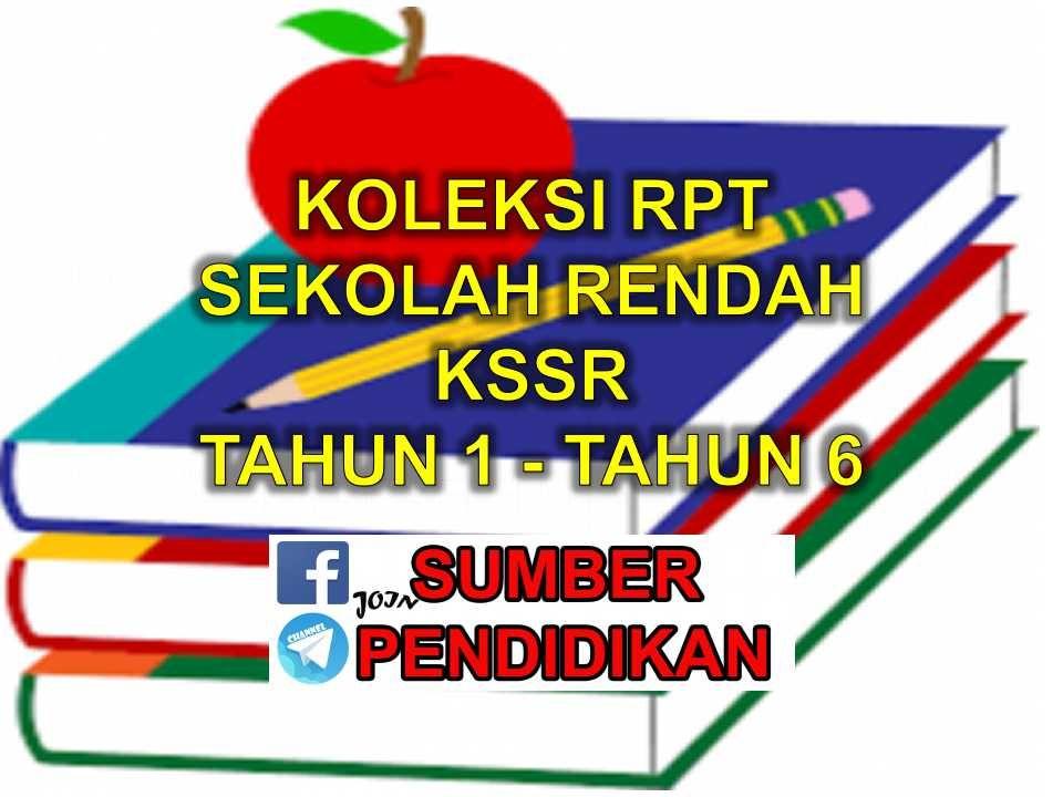 Download Dskp Pendidikan Jasmani Tahun 6 Berguna Rpt Bahasa Melayu Tahun 1 Sumber Pendidikan