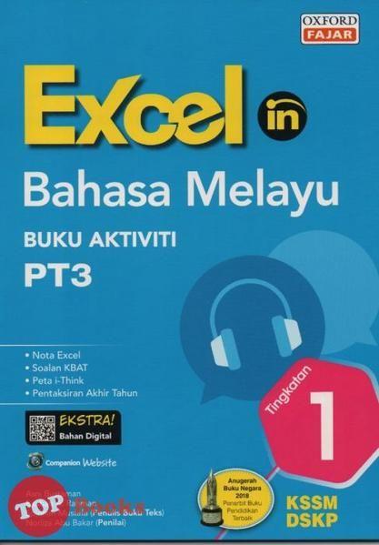 Download Dskp Pendidikan Kesihatan Tahun 3 Berguna Oxford Fajar 19 Excel In Bahasa Melayu Tingkatan 1 topbooks Plt