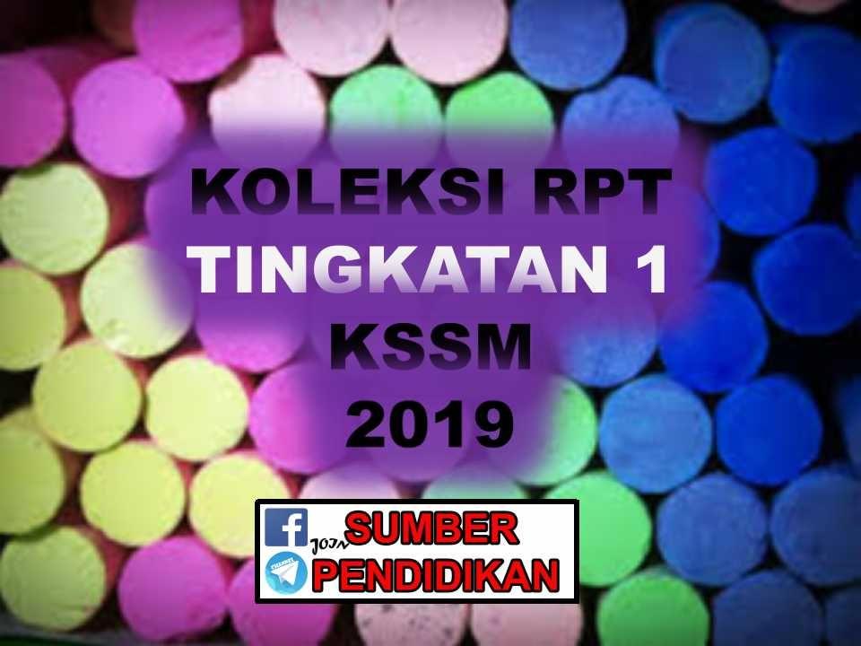 Download Dskp Pendidikan Moral Tingkatan 4 Meletup Koleksi Rancangan Pengajaran Tahunan Rpt 2019 Tingkatan 1 Kssm
