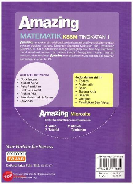 Download Dskp Pendidikan Seni Visual Tingkatan 1 Baik Oxford Fajar 17 Amazing Matematik Kssm Tingkatan 1 topbooks Plt