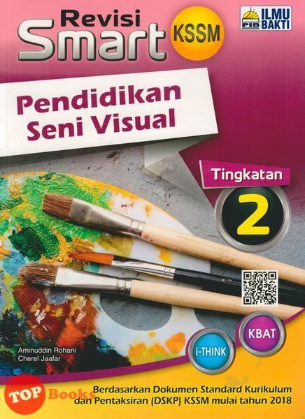 product image revisi smart kssm pendidikan seni visual tingkatan 2
