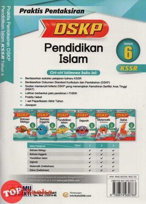 Download Dskp Pertanian Tingkatan 5 Berguna Ilmu Bakti 19 Praktis Pentaksiran Dskp Kssr Pendidikan islam Tahun 6
