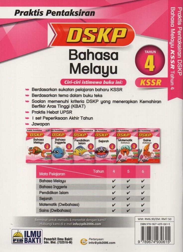 Download Dskp Pertanian Tingkatan 5 Penting Ilmu Bakti 19 Praktis Pentaksiran Dskp Kssr Bahasa Melayu Tahun 4