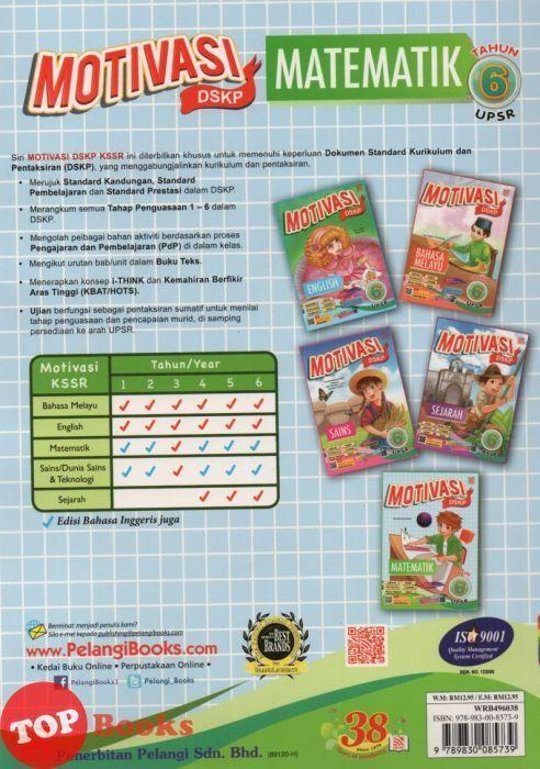 Download Dskp Pertanian Tingkatan 5 Penting Pelangi 18 Motivasi Dskp Matematik Tahun 6 Upsr topbooks Plt