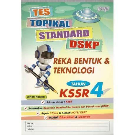 Download Dskp Reka Bentuk Teknologi Tahun 4 Bermanfaat Download Dskp Reka Cipta Tingkatan 5 Yang Terbaik Khas Untuk Cikgu