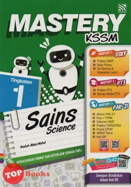 Download Dskp Reka Cipta Tingkatan 5 Berguna Mastery Kssm Sains Science Tingkatan 1