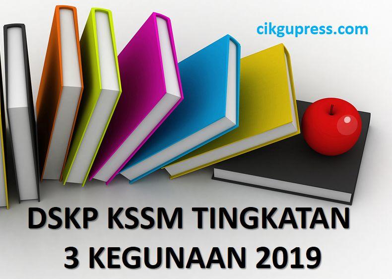 Download Dskp Sains Tingkatan 3 Bernilai Dskp Kssm Tingkatan 3 Kegunaan 2019 Cikgu Press