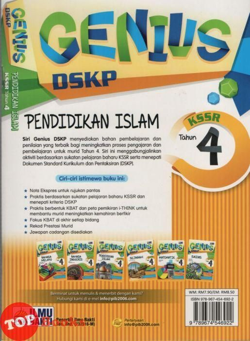 genius dskp pendidikan islam tahun 4