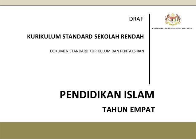 Download Dskp Tasawwur islam Tingkatan 4 Power Muat Turun Dskp Pendidikan islam Tahun 1 Yang Terbaik Khas Untuk