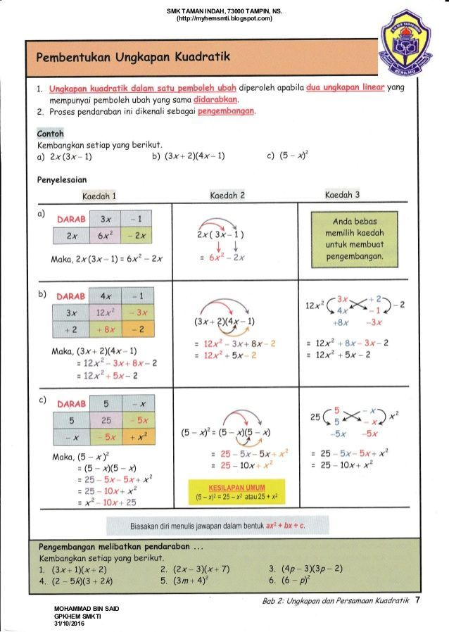 kuiz matematik tahun 6 meletup nota matematik tingkatan 4