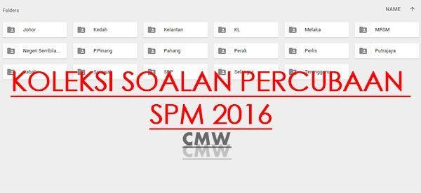 sijil pelajaran malaysia 2016