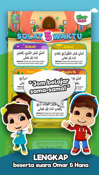 Omar Dan Hana Mewarna Power Download Omar Hana Plus 1 05 Free Education Apps for Ios