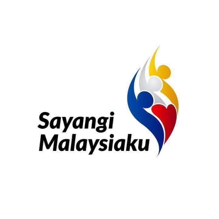 logo ini akan digunakan sebagai logo rasmi bagi sambutan hari kebangsaan dan hari malaysia tahun ini