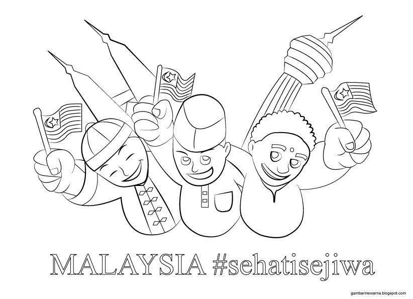 Poster Hari Kemerdekaan Malaysia Penting Link Download Bermacam Contoh Gambar Mewarna Hari Kebangsaan Yang