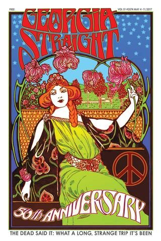Poster Hub Terhebat the Georgia Straight 50th Anniversary May 4 2017 by the Georgia