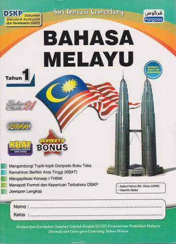 Teka Silang Kata Bahasa Melayu Tahun 1 Bernilai Terbitan Lain Page 44 Bukudbp Com